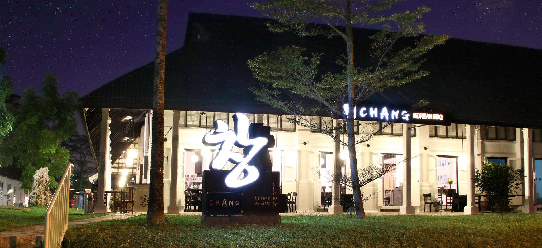 Home Chang Bbq Chang Korean Charcoal Bbq
