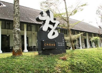 Chang Signature