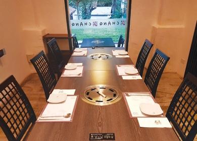 Room-Dining